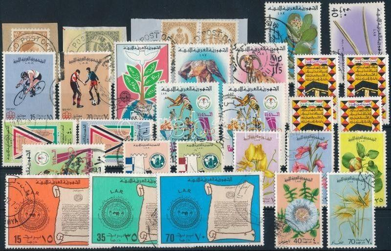 Libya stamp 1952-1976 30 stamps Used,Piece 1952 WS237795