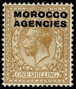 MOROCCO AGENCIES SG61b, 1s Bistre Brown OVPT TYPE 8, LH MINT. Cat £55.