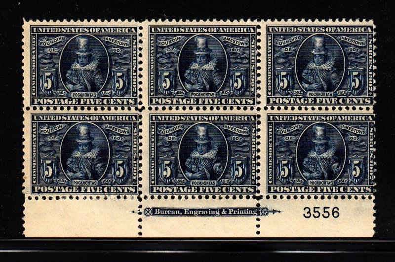 330 F-VF/OG plate block of 6. Rare plate. 4 stamps NH