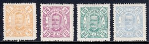 St. Thomas and Prince Islands - Scott #27//32a - MH - See desc. - SCV $5.55