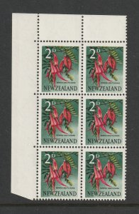 New Zealand a block of the 2d from 1960 with the F for E flaw