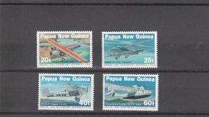 Papua New Guinea  Scott#  598-601  MNH  (1984 Mail Planes)