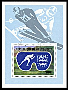 Upper Volta C227, CTO, Innsbruck Winter Olympic Games souvenir sheet