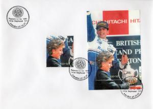 Turkmenistan 1997 YT#Bl.9 Princess Diana and Formula 1 Demon Hill Set+S/S FDC