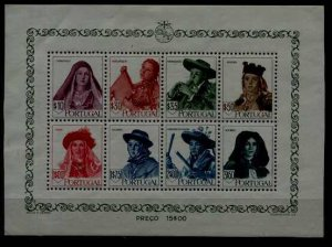 Portugal 682a MH s/s SCV150,faults