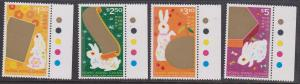 Hong Kong - #834-837 - 1999 New Year of the Rabbit Set VF-NH