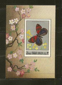 State of Oman Butterfly 2RLS Souvenir Sheet Mint Hinged