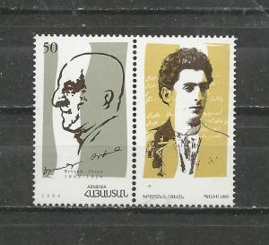 Armenia Scott catalogue # 483 + label Mint NH