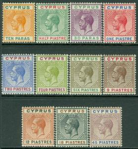 EDW1949SELL : CYPRUS 1912 Scott #61-71 VF, Mint OG LH Top value signed Cat $266