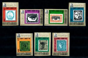 [95529] Aden Qu'aiti State Hadhramaut 1967 Stamp Expo Railway Train Imperf. MNH