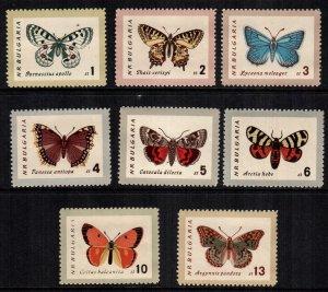 Bulgaria  1238 - 1245  MNH $ 7.55