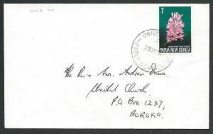 PAPUA NEW GUINEA 1974 cover UNIVERSITY cds.................................59766