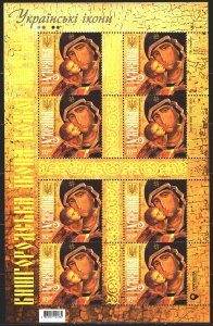 Ukraine. 2019. Small sheet 1827. Orthodox icon, religion. MNH.