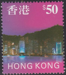 Hong Kong 1997 MNH Sc 778 $50 Panoramic view of Hong Kong skyline