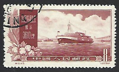 PRC China #328 Used Single Stamp
