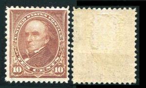 # 282C 10¢ Type I Mint Hinged 1898  CV 175.00