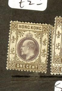 HONG KONG  (P1406B) KE   1C  SG62   MOG