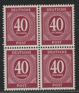 Germany AM Post Scott # 548, mint nh, b/4