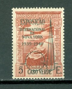 CAPE VERDE RARE #C7 WITH NY EXPO OVPT..SIGNED BRUN..MINT VERY LIGHT H