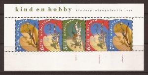 1990 Netherlands - Sc B655a - MNH VF - Mini Sheet - Children's Hobbies