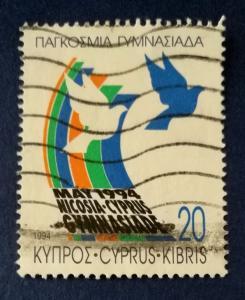 Cyprus Scott # 831 Used