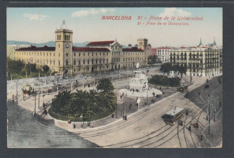 Spain Sc 518 pair on ca. 1932 PPC addressed to Germany, Plaza de la Universidad