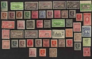 50 All Different Mint  INDIAN STATE   STAMPS - NO NEPAL