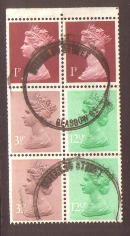 GB booklet pane SG X845n used