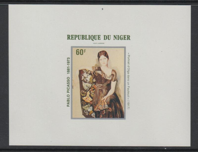 XG-S250 PAINTINGS - Nigeria, 1981 Picasso Centenary Deluxe Proof MNH Sheet