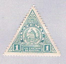 Guatemala O6 MLH National emblem 1929 (BP29624)