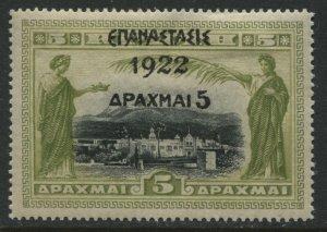 Greece 1923 overprint 5 drachmas on 5d Crete high value mint o.g. hinged