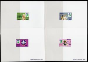 Senegal 1984 Sc#613/616 SCOUTS 75th.ANNIVERSARY 4 DELUXE Souvenir Sheets MNH