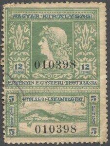HUNGARY 1930 Scarce Ervenyes (Visa) Revenue Bft 3 F-VF, Used 12P+5P