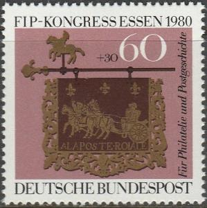 Germany, #B581 Unused From 1980