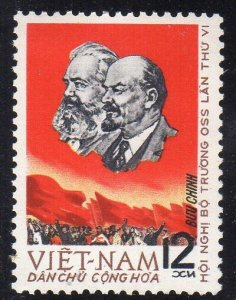 North VietNam Scott 356 6th Conference of Socialist Postal Ministers MNH
