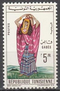 Tunisia #412 MNH  (S8302)