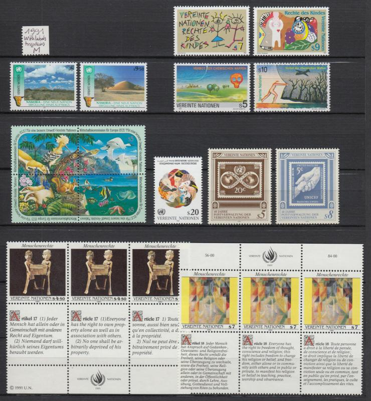XG-X591 UNITED NATIONS - Year Set, 1991 Vienna, Complete As Per Scan MNH
