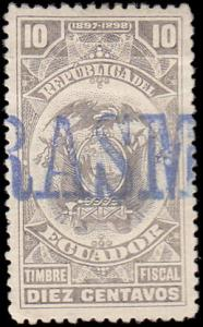 Ecuador Revenue Stamp Used