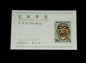 KOREA #554a, 1967, FOLKLORE ISSUE, MH, SOUVENIR SHEET, LQQK!