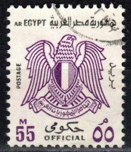 Egypt #O96 F-VF Used  (S11084)