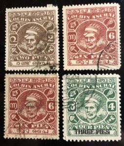 Cochin India Feudatory State Scott#63, 65(2), 71 F/VF Cat. $6.50