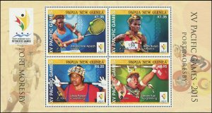 Papua New Guinea 2015 Sc 1797 Pacific Games Toucan Tennis Weightlifting CV $13