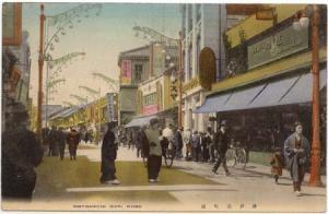 Postcard - 1930s Motomachi Dori Kobe Japan Street Scene