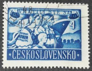 DYNAMITE Stamps: Czechoslovakia Scott #B162 - USED
