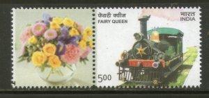India 2014 Fairy Queen Steam Locomotive Railway My Stamp MNH # 22