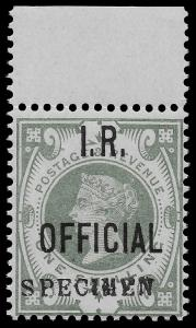 Victoria SG 015s 1889 1s Dull Green (I.R. Official) 'Specimen' - Mint UNMOUNTED