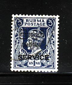 Burma O31 U King George VI (A)