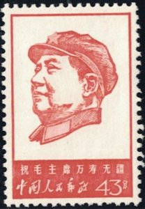 P.R. CHINA Sc# 960  1967  43f vermillion.... Mao.. MNH