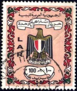 Coat of Arms, Libya stamp SC#457 used