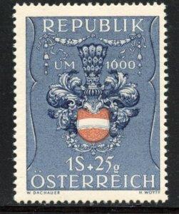 Austria # B266, Mint Hinge remain. CV $ 8.00